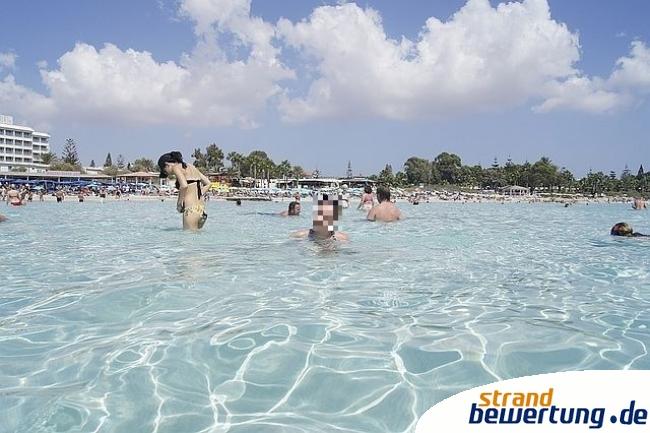 Zypern Hotel Alion Beach Bewertung