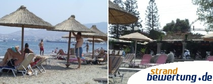 Beach beim Club HAEVEN (in Kos Stadt)